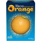 販売数量限定 テリーズ チョコレートオレンジミルク157g