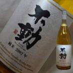 日本酒 不動 純米原酒 古酒 2002年 1800ml