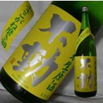 日本酒 不動 ふさこがね80% 純米生原酒 1800ml