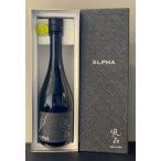 日本酒 ALPHA風の森 TYPE 2- K (笊籬採り ) 720ml