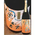 風の森 キヌヒカリ 純米大吟醸しぼり華  1800ml