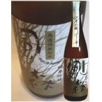 日本酒 風の森 山田錦 純米吟醸 しぼり華 無濾過無加