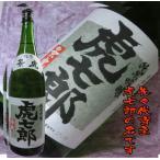 【新潟の地酒】越乃景虎 「虎七郎」 純米吟醸 1800ml