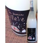 三井の寿 冬純米活性にごり酒 ネーベ  1800ml