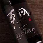 朝 あさつ asatsu 天一滄溟 てんいちそうめい 720ml 早川酒造部 特約販売店限定酒 クール便指定