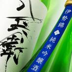 酒屋八兵衛 純米吟醸 伊勢錦 720ml 【元坂酒造:三重県大台】 地酒  日本酒