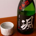 颯(はやて) 超辛口 純米酒 1800ml 【後藤酒造場:三重県桑名】   地酒  日本酒