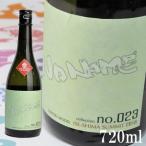 No name 2016 collection no.023 720ml DESINGED BY エスゴジュウ 【大田酒造:三重県伊賀】 地酒  日本酒 【※クール便指定】