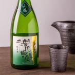 【限定酒】 瀧自慢 山廃純米酒 1800ml 【瀧自慢酒造:三重県名張】 ※お一人様2本限り