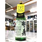≪超軟水で仕込む日本酒≫ 松の寿 純米吟醸 夢ささら 720ml *商品説明を必ずお読みください