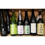 H/p 『日本酒 頒布会  720ml  6本& 花陽浴 酒粕 1キロ セット』(no9)【クール便指定】