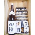 詰め合わせ 日本酒 『田酒 特別純米酒1800ml 1本』& 『西田酒造店  酒粕 (熟成酒粕)1kg 5個』