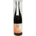 日本酒 風の森 純米大吟醸 無濾過生原酒 しぼり華 キヌヒカリ1800ml【油長酒造】