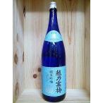 ショッピングさい 日本酒 越乃寒梅 灑(さい) 純米吟醸酒1800ml 【石本酒造】