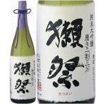 日本酒 『獺祭 純米大吟醸 磨き二割三分』 だっさい 1800ml