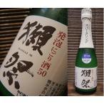 日本酒スパークリング 『獺祭 発泡にごり酒 純米大吟醸 50』 だっさい 360ml【クール便指定】