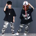 キッズダンス衣装ヒップホップ 子供 迷彩パンツセットアップ tシャツパンツ ジャズダンス ステージ衣装 男の子 女の子 hiphop ズボン