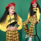 パーカー ダンス 衣装 ヒップホップ ダンス衣装 キッズ ジャズダンス衣装 トップス サルエルパンツ 長袖 タンクトップ HIPHOP ダンス衣装 セットアップ