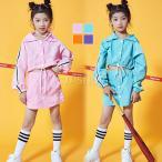 ダンス衣装 セットアップ  ガールズ  キッズ ダンス衣装 ヒップホップ チアリーダー 衣装 ピンク JAZZ ジャズ ダンス 衣装 HIPHOP子供用 日常着