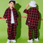 キッズ ダンス衣装 ヒップホップ チェック柄 子供 セットアップ シャツ パンツ 男の子 女の子 ダンス衣装 ジャズダンス ステージ衣装 練習着