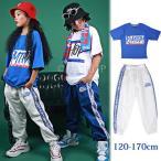 Yahoo!JJ-SHOPキッズ hiphop 上下 セット セットアップ ダンス衣装 ヒップホップ Tシャツ パンツ ズボン 白 ジャズダンス 男の子 女の子 サルエルパンツ ガールズ