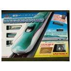 Nゲージスターターセット・スペシャル E5系新幹線「はやぶさ」
