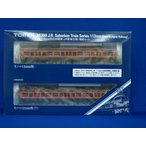 Nゲージ トミックス  98300  JR 113-2000系近郊電車(JR東海仕様)増結2両セット