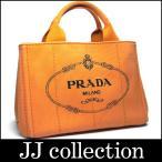 PRADA プラダ ハンドバッグ カナパトートバッグ キャンバス オレンジ×ゴールド金具
