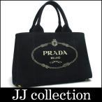 PRADA プラダ カナパトートバッグ NERO(ブラック・黒) キャンバス