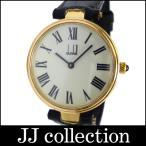 dunhill ダンヒル ミレニアム ボーイズ腕時計 SV925(ゴールドメッキ) 手巻き オフホワイト文字盤