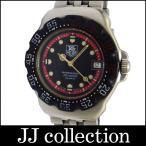 WA1214 Watch