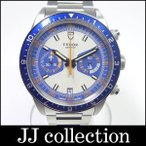 チュードル メンズ腕時計 ヘリテイジクロノ Ref.70330B SS 自動巻き ブルー・オレンジ・グレー文字盤 ナイロンストラップ付属 2013年新作・復刻モデル