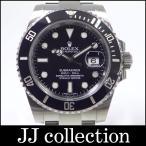 ROLEX ロレックス メンズ腕時計 サブマリーナデイト Ref116610LN ルーレット刻印 ランダムシリアル