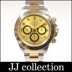 ROLEX ロレックス コスモグラフ デイトナ Ref16523G N番 SS/K18YG コンビ 新8Pダイヤ メンズ腕時計