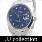 ROLEX ロレックス オイスターパーペチュアルデイト 15200 SS メンズ腕時計 飛びアラビア ブルー文字盤