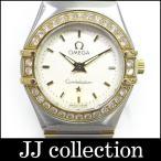 OMEGA オメガ コンステレーション ミニ レディース腕時計 SS×YG ダイヤベゼル
