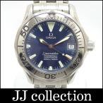 OMEGA オメガ メンズ腕時計 シーマスター プロフェッショナル ジャックマイヨール1999 SS 自動巻き ブラック文字盤 中古