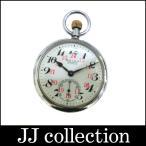 SEIKO セイコー プレシジョン 15JEWELS 懐中時計 手巻き 24時間表記  シルバー×白文字盤