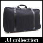トランクバッグ 225012ナイロン×レザー ブラック(黒)スーツケース