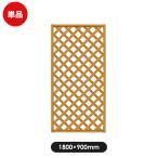 フェンス ラティス レシナg ウッドプララティス 1800×900 オーク(aks-00071)