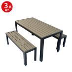 テーブル チェア 人工木テーブル長方形 ベンチ120 2台セット ダークブラウン(aks-25838-25845)