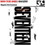 【PHOTOBOOK】MonoTube Magazine Vol.2 Seventeen 写真集  1次予約