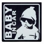 BABY IN CAR 赤ちゃん乗車中 マグネット 外貼り ステッカー12cm ブラック 赤ちゃん乗ってます マグネットステッカー デザインステッカー BABY IN CAR 12×12