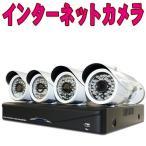 防犯カメラセット監視カメラ130万画素4台 録画1000GB 暗視対応遠POE130-30G隔操作可能microSDカード録画スマホで確認モーションセ