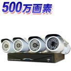 POE400-48G防犯カメラセット監視カメラ430万画素4台 録画1000GB 暗視対応遠隔操作可能microSDカード録画スマホで確認モーションセ