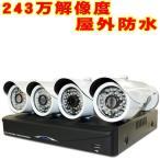 防犯カメラセットPOE220-30G 監視カメラ220万画素4台 録画1000GB 暗視対応遠隔操作可能microSDカード録画スマホで確認モーション
