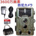 防犯カメラ トレイルカメラ ワイヤレス 屋外 電池式 小型 sdカード録画家庭用 上書き ケーブル 無線 モニターセット モニター付き 有線 録画機