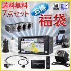 福袋 セール!2DIN DVDカーナビ、車載フルセグチューナー、バックカメラ 、USB+3連シガーソケット、車載ホルダー スマホ スタンド、USBカー