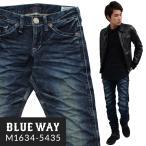 BLUEWAY エンジニアインカット ジーンズ ビンテージデニム(ツイストブルーNEXT):M1634-5435 ストレート