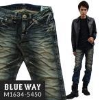 BLUEWAY:ヴィンテージ デニム エンジニアインカット ジーンズ(ツイストブラウン):M1634-5450 ブルーウェイ 日本製 ジーンズ メンズ